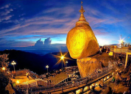 How to Get to Golden Rock Myanmar