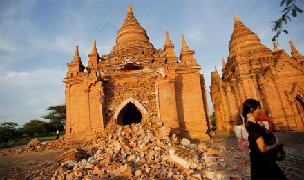 bagan earthquake