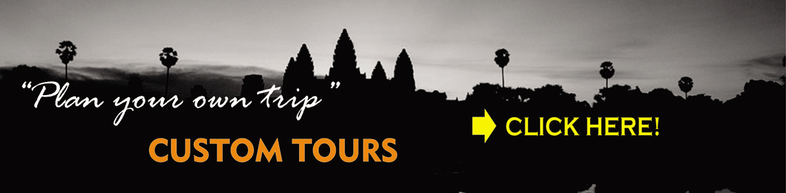 Myanmar Custom Tour Request Form